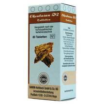 Produktbild Okoubasan D 2 Tabletten
