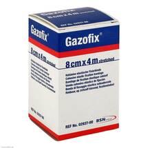 Produktbild Gazofix Fixierbinde 2937 4mx