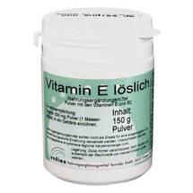 Vitamin E löslich Pulver