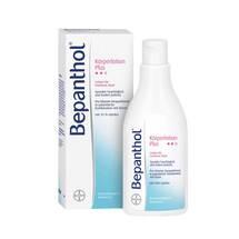 Produktbild Bepanthol Körperlotion Plus
