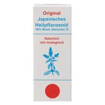 Produktbild Japanisches Heilpflanzen-Öl original