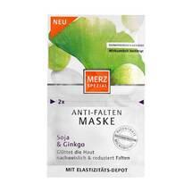 Merz Spezial Anti Falten Maske Soja + Ginkgo