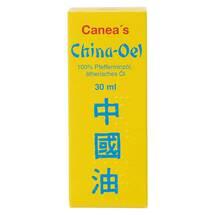 Produktbild China Öl