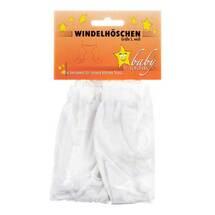 Produktbild Windelhöschen für Kinder Größe S weiß