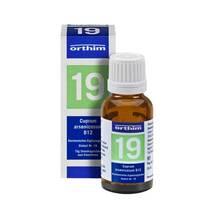 Produktbild Biochemie Globuli 19 Cuprum arsenicosum D 12