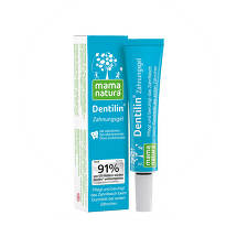 Produktbild Mama natura Dentilin Zahnungsgel