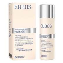Produktbild Eubos Hyaluron high intense Serum