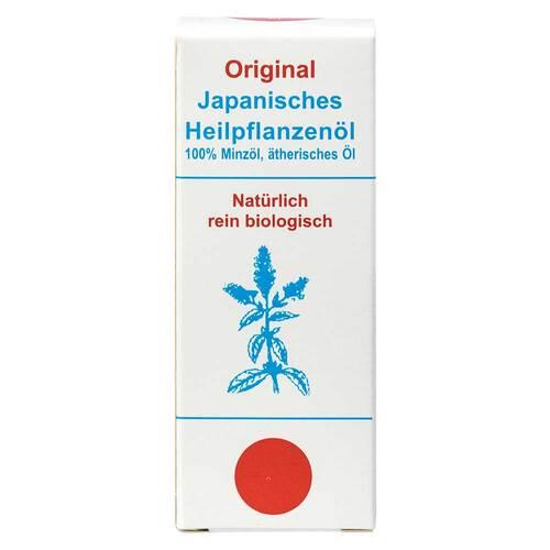 Japanisches Heilpflanzen-Öl original - 1