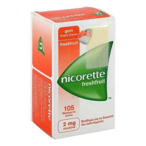 Nicorette 2 mg freshfruit Kaugummi - 1