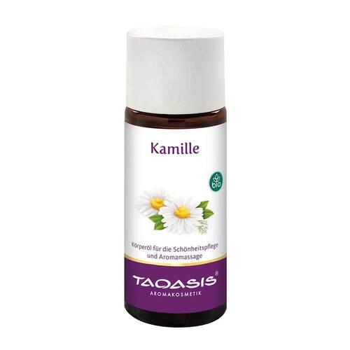 Kamillenöl Bio - 1