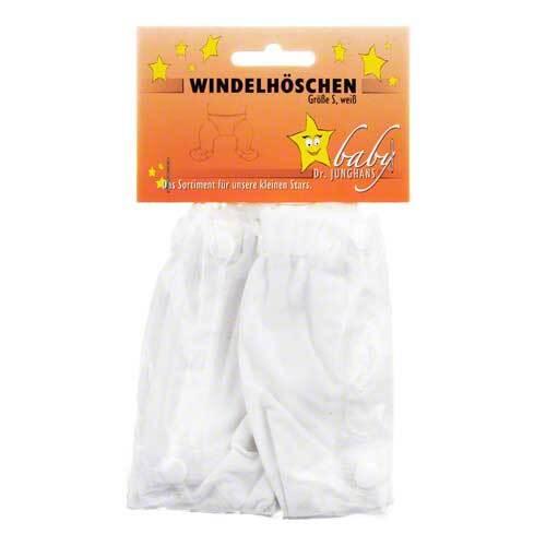 Windelhöschen für Kinder Größe S weiß - 1