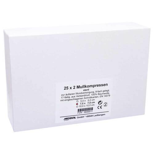 Mullkompressen 7,5x7,5 cm steril 8-fach - 1