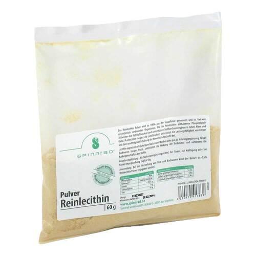 Reinlecithin Pulver - 1