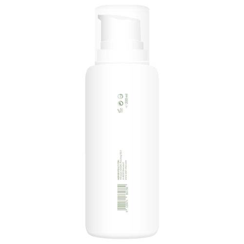 Cbd Vital Bodylotion plus - 2